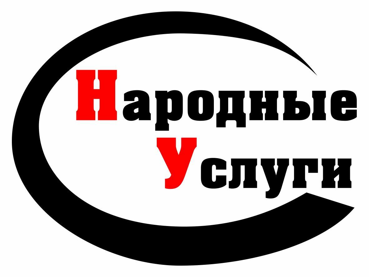 Мастер по ремонту ноутбуков в хабаровске
